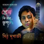 Prem Ki Tabe Bhool Songs