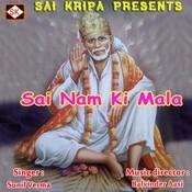 Sai Naam Ki Mala Song
