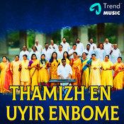 Thamizh En Uyir Enbome Song