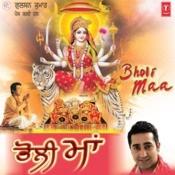 Bholi Maa Songs