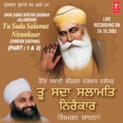 Tu Sada Salamat Nirankaar (Simran Sadhna) Part-1&2 (Vol.23) Songs
