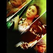 Dian Ying