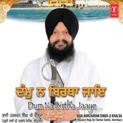 Dum Na Birtha Jaaye Songs