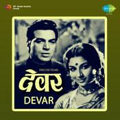 Devar Songs Download: Devar MP3 Songs Online Free on Gaana com