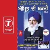Amrit Di Shankti Vol - 8 Song