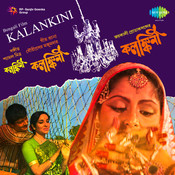 Kalankini Songs