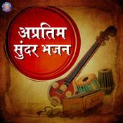 Meri Bhavna Song
