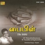 The Bible Tamil Christian Devotional Song Songs