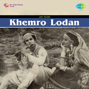 Khemro Lodan Guj Songs