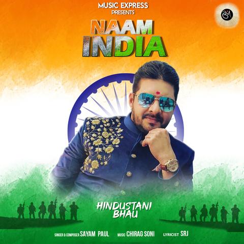 Naam India