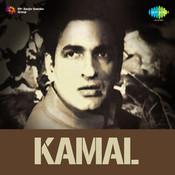 Kamal Songs