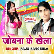 Jobna Se Khela Song