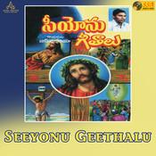 Seeyonu Geethalu Song