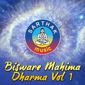 Bisware Mahima Dharma Vol 1 Songs