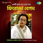 Ekti Hridoy Gaan Geye Jay - Firoza Begum Songs
