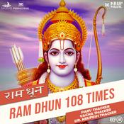 Ram Dhun 108 Times Song
