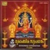 Mookambika Suprabhatham Songs