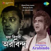 Maha Biplabi Aurobindo Songs