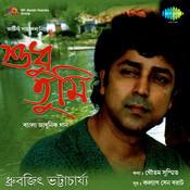 Sudhu Tumi - Dhrubajit Bhattacharjee Songs