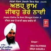 Allah Ram Jiwoh Tere Nai Songs