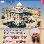 Panja Sahib Wal Jaandeaa Rahiaa Songs