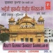Adutti Gurmat Sangeet Sammelan -91 Songs