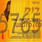 Ruach 5765: New Jewish Tunes - Israel Songs