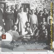 Songs And Dances Of Epirus: 1926-1956, Vol.2 Songs