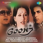 Goonj Songs
