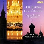 The Ossipov Balalaika Orchestra, Vol IV: Russian Music By Nikolai Budashkin, 1910-1988 Songs