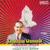 Jebamae Jeyam Songs