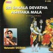 Sri Sakala Devatha Ashtaka Mala Songs