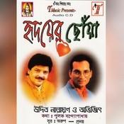 Hridayer Chhnoya Songs
