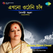 Ekhano Otheni Chnad Songs