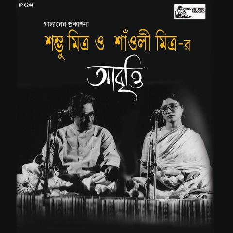 Haal Chhere Aaj Bose Achhi