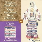 Greek Tradition Vol.6 (18 Songs Of Morias) Songs