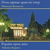 Popular Opera Arias Songs
