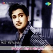 Naalum Therindhavan Songs