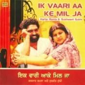 Ik Wari Aake Mil Ja Songs