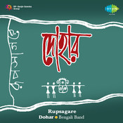 Rupsagarer Songs