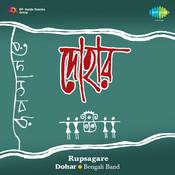 Dohar Songs Download: Dohar Hit MP3 New Songs Online Free on Gaana com