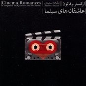 Cinema Old Song Romances (Composed For Qanoun & Orchestra) Songs