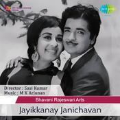 Jayikkanay Janichavan Songs