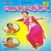 Asha Lavnayavel Marathi Songs