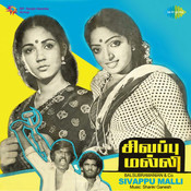 Sivappu Malli Songs