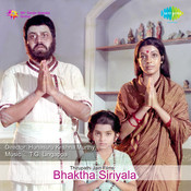Bhaktha Siriyaala Songs