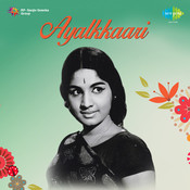 Ayalkkari Songs