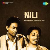 Neeli Songs