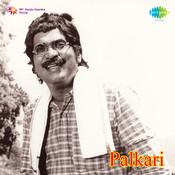 Palkari Songs