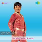 Gopalarao Gari Ammayi Songs